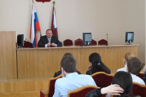 Юридический институт СКФУ